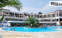 Почивка на Халкидики, Атон! 3 или 5 нощувки със закуски и вечери в Alexandros Palace Hotel and Suites 5* + 2 открити и 1 закрит отопляем басейн, от Космополитън Травъл