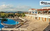 Почивка на Халкидики, Атон през Май и Юни! 3 или 5 нощувки със закуски и вечери в Alexandros Palace Hotel andamp;Suites 5* + 2 открити и 1 закрит отопляем басейн, от Космополитън Травъл