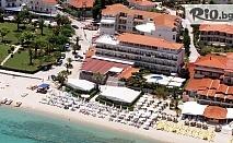 Почивка в Халкидики, Касандра! 7 All Inclusive нощувки на първа линия в Grandotel Hanioti + шезлонг и чандър на плажа + автобусен транспорт, от Солвекс