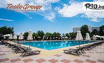 Почивка на Халкидики! 5 нощувки на база All Inclusive в хотел Bomo Athos Palace 4* + басейни, със собствен транспорт, от Теско груп