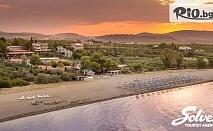Почивка на Халкидики, Ситония през Септември! 7 нощувки със закуски и вечери в хотел Across Coral Blue 3* + автобусен транспорт, от Туристическа агенция Солвекс