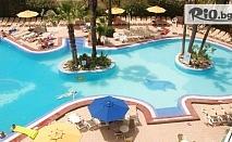 Почивка в Хамамет, Тунис през Юни! 7 нощувки на база All Inclusive в Hotel Nesrine + самолетен транспорт и летищни такси, от Онекс Тур