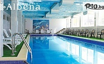 Почивка в Хисаря до края на Август! Нощувка, закуска и вечеря + СПА с вътрешен и външен минерален басейн, от Семеен хотел Албена 3*