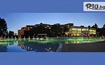 Почивка в Хисаря до края на Февруари! Нощувка със закуска + СПА и минерален басейн, от СПА хотел Хисар 4*