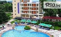 Почивка в Хисаря до края на Май! Нощувка със закуска и вечеря + СПА с вътрешен минерален басейн, от Семеен хотел Албена 3*