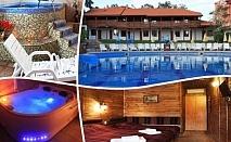 Почивка в Хисаря! Нощувка на човек със закуска и вечеря + басейн и релакс зона с минерална вода от Еко стаи Манастира