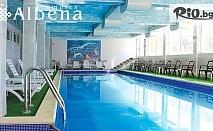 Почивка в Хисаря през Април и Май! Нощувка със закуска и вечеря + СПА с вътрешен минерален басейн, от Семеен хотел Албена 3*