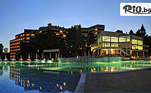 Почивка в Хисаря през лятото! Нощувка със закуска + СПА и минерален басейн, от СПА хотел Хисар 4*