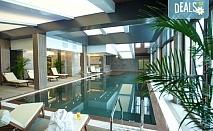 Почивка в хотел Амира 5* в Банско през есента! Нощувка със закуска или закуска и вечеря, ползване на вътрешен басейн, джакузи, финландска сауна, инфраред сауна, парна баня и стая за релакс, безплатно за първо дете до 12.99 г.