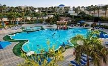 Почивка в хотел Aurora Oriental Resort 5*, Шарм ел Шейх, Египет 2021. Чартърен полет от София + 7 нощувки на човек на база All Inclusive!