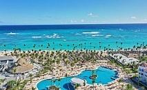 Почивка в хотел BAHIA PRINCIPE LUXURY AMBAR  5*, Пунта Кана, Доминиканска Република от октомври до януари 2022. Чартърен полет от София + 7 нощувки на човек на база All Inclusive!