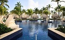 Почивка в хотел BARCELO BAVARO PALACE 5*, Пунта Кана, Доминикана от октомври до декември 2021. Чартърен полет от София + 7 нощувки на човек на база All Inclusive!