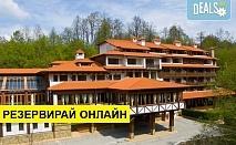 Почивка в хотел Боженци 1* в село Черневци - нощувка със закуска, ползване на басейн и фитнес