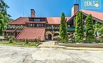 Почивка в хотел Бреза 3*, Боровец! Нощувка със закуска, закуска и вечеря или закуска, обяд и вечеря, ползване на сауна, парна баня и леден душ, безплатно за дете до 2.99г.!