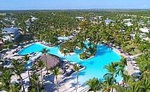 Почивка в хотел Catalonia Bavaro Beach 5*, Пунта Кана, Доминиканска Република от октомври до декември 2021. Чартърен полет от София + 7 нощувки на човек на база All Inclusive!