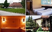 Почивка в Хотел Еверест 2*, Етрополе! Нощувка със закуска и вечеря, ползване на сауна, парна баня и джакузи,  безплатно за деца до 5.99 г.