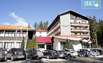 Почивка в хотел Финландия 4*, Пампорово! Нощувка със закуска и вечеря, ползване на басейн, безплатно за дете до 5.99г.!