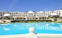 Почивка в хотел  Golden Tulip Taj Sultan 5*, Хамамет, Тунис през август и септември 2021. Чартърен полет от София + 7 нощувки на база All Inclusive на човек!