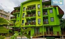 Почивка в хотел Грийн Хисаря 3*, гр. Хисаря! 2 или 3 нощувки със закуски и вечери, ползване на на малък басейн тип джакузи, сауна и парна баня, безплатно за дете до 2.99г.!