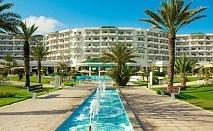 Почивка в хотел  IBEROSTAR ROYAL EL MANSOUR 5*, Махдия, Тунис през август и септември 2021. Чартърен полет от София + 7 нощувки на човек на база All Inclusive!