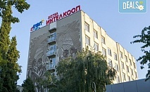 Почивка в Хотел Интелкооп, Пловдив! Нощувка със закуска в единична, дойна стая или апартамент, ползване на паркинг и  Wi - Fi