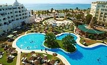 Почивка в хотел LELLA BAYA & THALASSO 4*, Монастир, Тунис през август и септември 2021. Чартърен полет от София + 7 нощувки на човек на база All Inclusive!