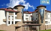Почивка в хотел Марая 3*, Банско! Нощувка със закуска и вечеря или закуска, обяд и вечеря, ползване на басейн, сауна и парна баня, безплатно за дете до 3.99г.!