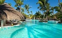 Почивка в хотел  Melia Caribe Beach 5*, Пунта Кана, Доминиканска Република през октомери и ноември 2021. Чартърен полет от София + 7 нощувки на човек, на база All Inclusive!