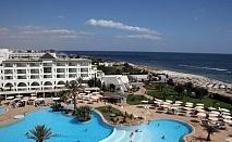 Почивка  в хотел EL MOURADI PALM MARINA 5*, Сус, Тунис през август и септември 2021. Чартърен полет от София + 7 нощувки на човек на база Ultra All Inclusive в хотел EL MOURADI PALM MARINA 5*