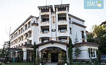 Почивка в хотел Парадайс 3*, с.Огняново! 1 нощувка със закуска и вечеря, ползване на минерален басейн и СПА център, безплатно за дете до 5.99г.!
