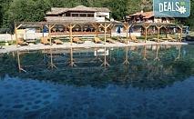 Почивка в хотел Петрелийски 2*, с. Огняново: 1,2 или 3 нощувки със закуски и вечери, вътрешен басейн с минерална вода, безплатно за дете до 2.99г.