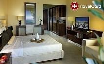 5* Почивка в хотел Помегранате СПА ***** , Гърция