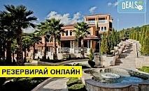 Почивка в хотел Royal Castle Design & Spa 5*, к.к. Елените! Нощувка на база НВ+, ползване на басейн, парна баня, приключенски душ, ледено ведро и фитнес