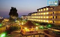 Почивка в хотел Sentinus 4*, Кушадасъ, Турция, април/ май! 7 нощувки на база All Inclusive, безплатно за дете до 12.99г. и възможност за транспорт!