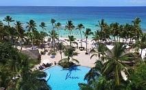 Почивка  в хотел VIVA WYNDHAM DOMINICUS BEACH 4*, Ла Романа, Доминиканска Република от октомври до декември 2021. Чартърен полет от София + 7 нощувки на човек на база All Inclusive!