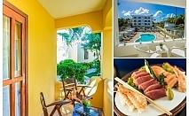 Почивка в хотел WHALA! BAVARO 4*, Пунта Кана, Доминикана от октомври до декември 2021. Чартърен полет от София + 7 нощувки на човек, на база All Inclusive!