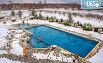 Почивка в Хотелски комплекс Долна баня, Долна баня! 1 нощувка със закуска, ползване на релакс център и външен минерален басейн, вътрешно джакузи, безплатно за дете до 5.99 г.