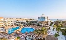 Почивка в Хургада, Египет! Чартърен полет от София + 6 нощувки на човек на база All Inclusive в SEAGULL BEACH RESORT 4* +1 нощувка, закуска, вечеря и посещение на пирамидите в Кайро!