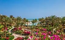 Почивка в Хургада, Египет! Чартърен полет от София + 6 нощувки на човек на All Inclusive в MOVENPICK RESORT & SPA EL GOUNA 5* +1 нощувка, закуска, вечеря и посещение на пирамидите в Кайро