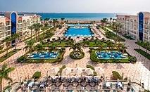 Почивка в Хургада, Египет! Чартърен полет от София + 6 нощувки на човек на All Inclusive в Premier Le Reve Hotel & Spa - Adults Only 5* +1 нощувка, закуска, вечеря и тур до пирамидите в Кайро