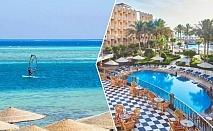 Почивка в Хургада, Египет! Чартърен полет от София + 6 нощувки на човек на база All Inclusive в SEA STAR BEAU RIVAGE 5* + 1 нощувка, закуска, вечеря и посещение на пирамидите в Кайро!