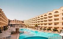 Почивка в Хургада, Египет през октомври и ноември. Чартърен полет от София и 7 нощувки на база All Inclusive в AMC ROYAL HOTEL & SPA 5*!