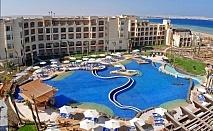 Почивка в Хургада, Египет през октомври и ноември. Чартърен полет от София и 7 нощувки на база All Inclusive в TROPITEL SAHL HASHEESH 5*!