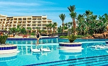 Почивка в Хургада, Египет през октомври и ноември. Чартърен полет от София и 7 нощувки на база All Inclusive в STEIGENBERGER AL DAU BEACH HOTEL 5**!