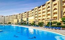 Почивка в Хургада, Египет от септември до ноември. Полет от София + 1 нощувка на човек със закуска и вечеря в Кайро + 6 нощувки на база All Inclusive в Hawaii Cаеser Palace Hotel & Aquа Park