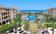 Почивка в Хургада, Египет от септември до ноември! Чартърен полет от София + 6 нощувки на човек на All Inclusive в TROPITEL SAHL HASHEESH 5* + 1 нощувка, закуска и вечеря в Кайро!
