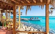 Почивка в Хургада, Египет от септември до ноември! Чартърен полет от София + 6 нощувки на човек на база All Inclusive в SWISS INN HURGHADA RESORT 5* +1 нощувка със закуска и вечеря в Кайро!
