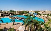 Почивка в Хургада, Египет от септември до ноември! Чартърен полет от София + 6 нощувки на човек на All Inclusive в STELLA DI MARE GARDENS RESORT & SPA 5* +1 нощувка, закуска и вечеря в Кайро!