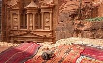 Почивка в Йордания през ноември и декември! Самолетен билет от София + 7 нощувки на човек със закуски и вечери!