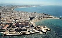 Почивка в Испания: Кадис, Коста де ла Лус и Казабланка в Мароко: 7 нощувки със закуски и вечери в 4* хотел + самолетни билети + трансфери само за 1015 лева